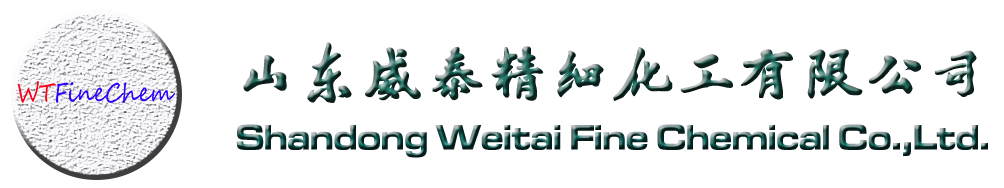 Shandong Weitai Fine Chemical Co.,Ltd